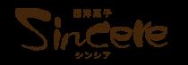 西洋菓子店 Sincere | シンシア